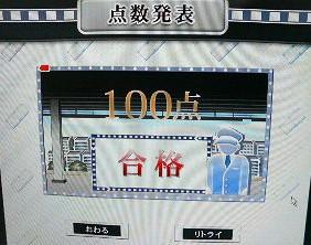 200811061906000.jpg
