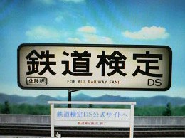 200811061906001.jpg
